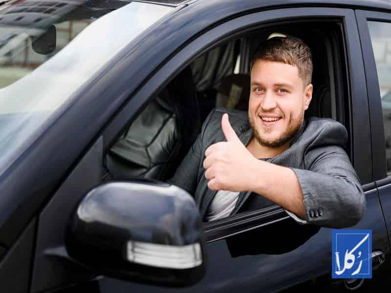 قرارداد مشارکت خودرو