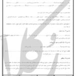 نمونه فرم قرارداد اجاره رستوران