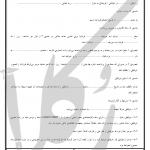 نمونه قرارداد اجاره جرثقیل