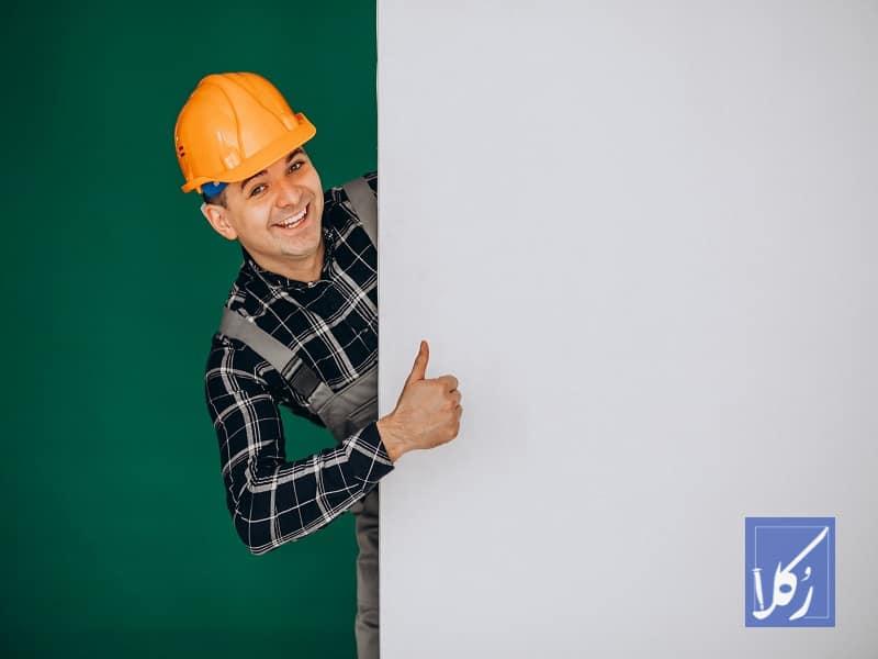نمونه قرارداد گچ کاری ساختمان