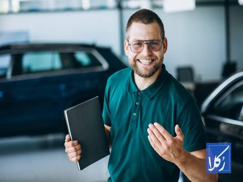 قرارداد بروکری خودرو