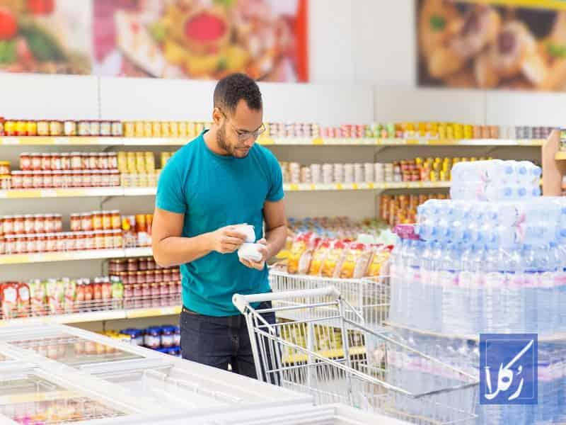 نمونه قرارداد فروش محصولات غذایی