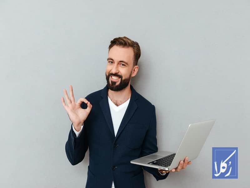 قرارداد خرید لپ تاپ