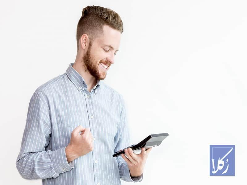 نمونه قرارداد کار حسابداری