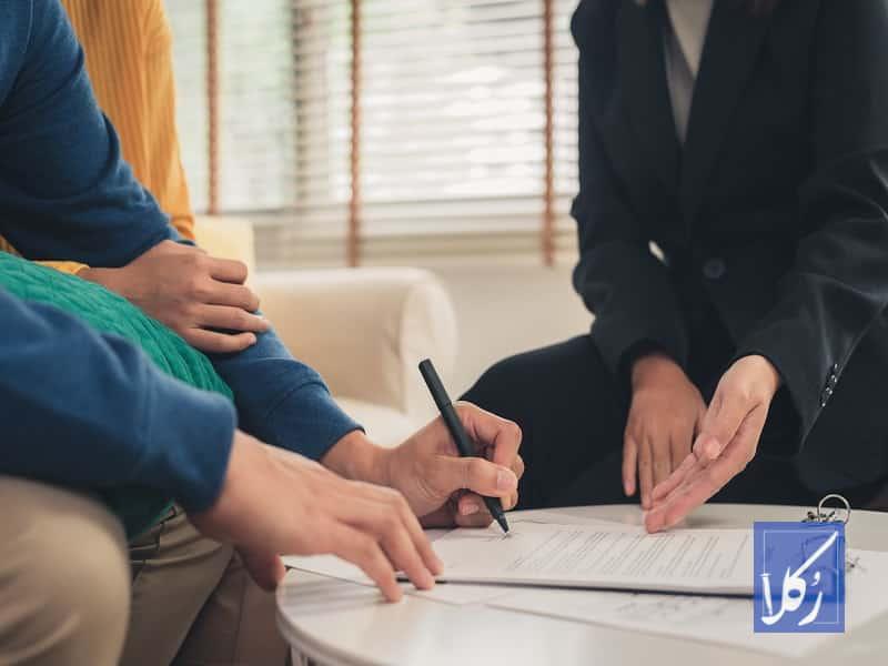نمونه قرارداد استخدام مشاور املاک
