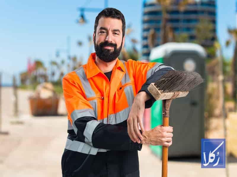 قرارداد پیمانکاری نظافت ساختمان