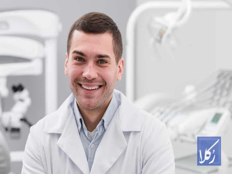 قرارداد دستیار دندانپزشک