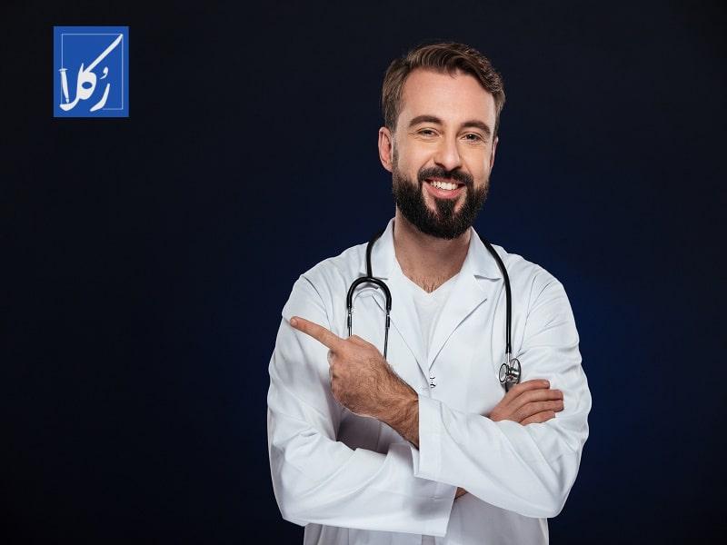 قرارداد مشاوره پزشکی
